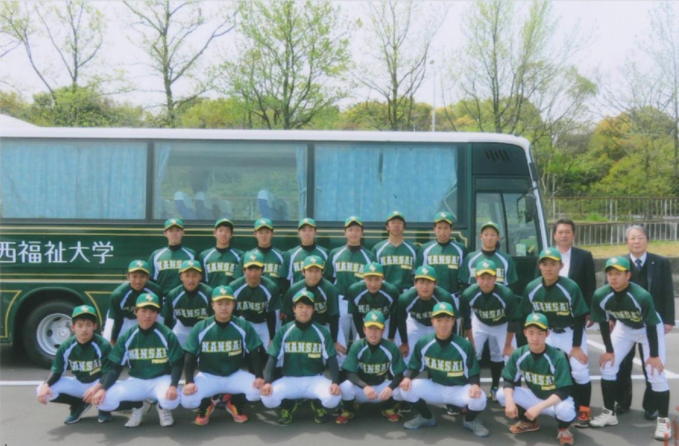 神戸 医療 福祉 大学 野球 部